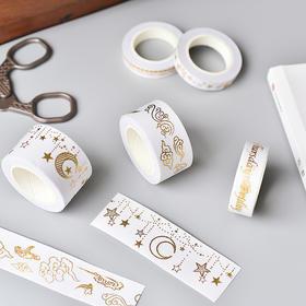 烫金装饰胶带手帐日记边框DIY装饰贴纸创意和纸胶带