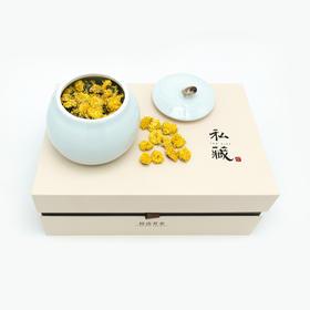 怀菊花礼盒装 一朵一杯 极品大菊 双罐陶瓷装 送礼有面 顺丰包邮(喜悦分享)