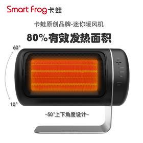smart-frog卡蛙火凤凰暖风机家用桌面取暖器迷你小型冷暖两用热风
