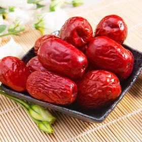 【有赞拼团】新疆特产若羌红枣小枣500g