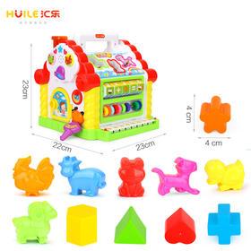 汇乐趣味小屋 婴幼儿学习屋积木宝宝早教数字智慧屋儿童益智玩具