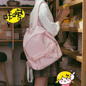 【包邮】日系纯色双肩包女  文具