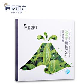 B原泥动力厂家直销绿茶补水保湿面膜贴5片装