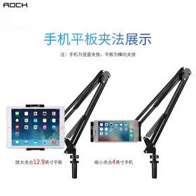 ROCK官方 4-12英寸手机/平板设备通用 喵星人懒人云台支架