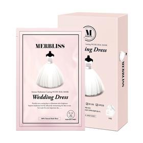 韩国进口MERBLISS新娘婚纱面膜 超薄蚕丝 提亮修护嫩白 网红婚纱面膜 5片/1盒装