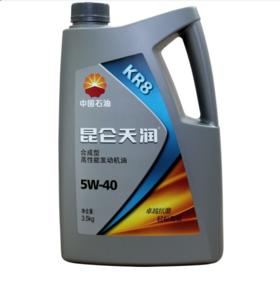 昆仑天润KR8 5W-40机油保养套餐