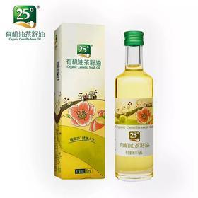 【25度有机油茶籽油50ML】有机认证 物理压榨 山茶油食用植物油