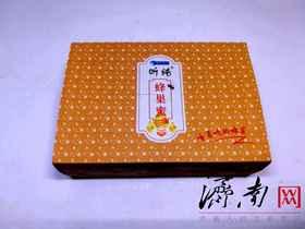 纯天然盒装蜂巢蜜(1斤装/2盒)