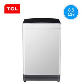 【TCL官方正品】 XQM85-9003S 8.5公斤 免污全自动波轮洗衣机 可拆卸波轮(透明黑)
