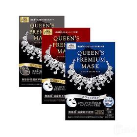日本quality first皇后的秘密 钻石女王保湿补水面膜 紧致毛孔 红色 保湿面膜5片