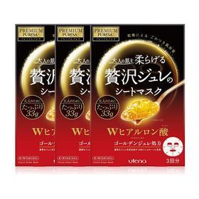 日本 佑天兰(Utena)黄金果冻玻尿酸补水保湿美容面膜 红色 3片