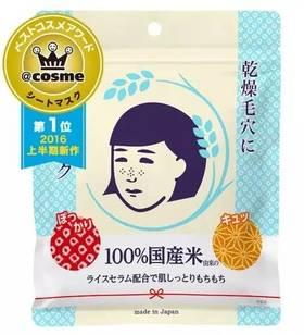 石泽研究所(ishizawa)KEANA毛穴抚子日本国产大米面膜10片装