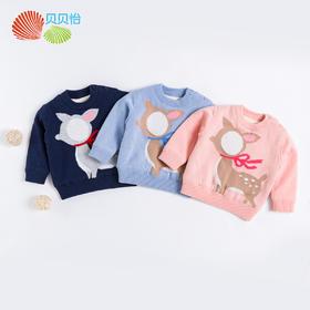 贝贝怡男女童毛衣套头2017冬季新款加厚保暖宝宝针织衫婴儿线衣173S434