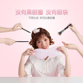 FLEXWARM/飞乐思去眼袋黑眼圈神器护眼罩热敷 眼睛眼部按摩仪器