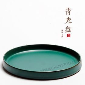 青光盘-米其林最受欢迎的创意餐具,温文尔雅菜品色彩的重构高手【10只或50只装】