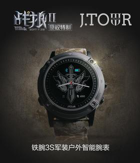 军拓铁腕3s 户外智能腕表运动款 战狼2定制款