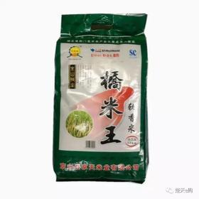 桥米王10kg非转基因大米