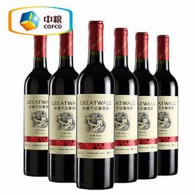 经典红标解百纳 长城干红葡萄酒6支套装