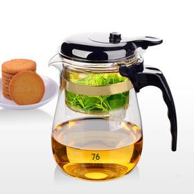 易泡杯YD-570耐热飘逸杯玻璃茶具泡茶器台湾品牌铁观音白茶绿茶