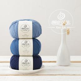 【云舒】羊毛围巾线 一团100克 围巾4团 围脖3团 粗毛线 有编织视频 适合新手