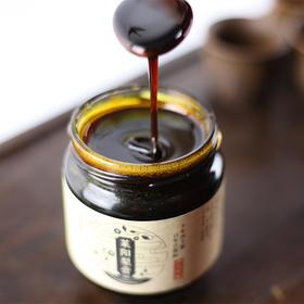 【爆品】传统古法熬制莱阳梨膏 百分百无添加 贡品精华 生津、润燥、消痰、止咳、降火、清心