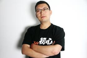 【限购】徐嵩老师亲授特训班名额预定【替补名额已补充】