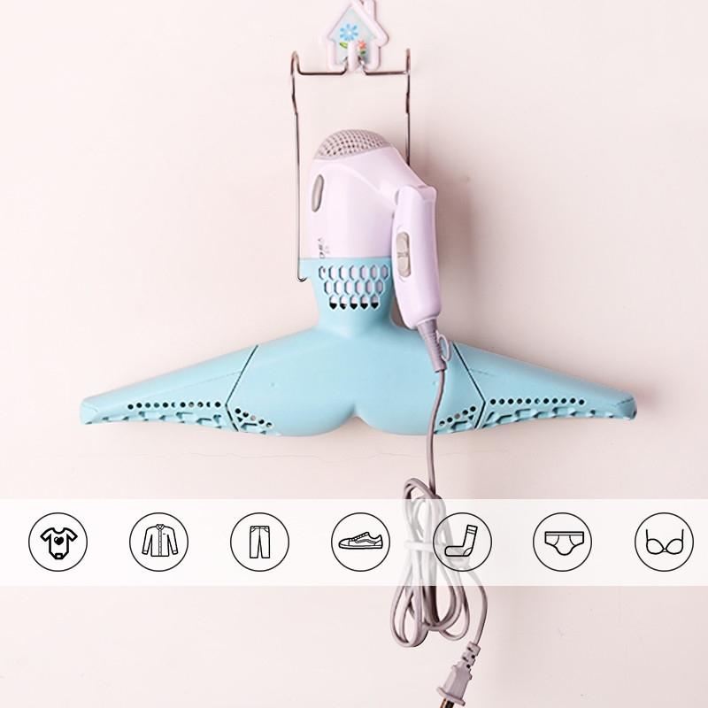 【干衣新主张】折叠速干型烘干机晾衣架 出行公司必备【D】