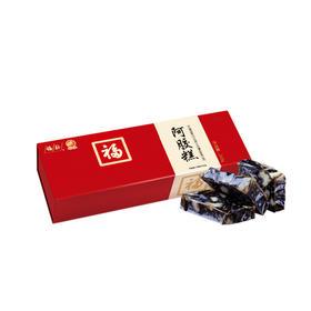 瑞安淘 福牌定制款阿胶糕 6g*40片 预售 包邮