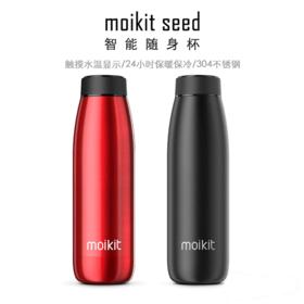 【爱生活】Moiki智能检测轻奢饮水杯/不锈钢保温杯/运动随手杯/保冷保温杯