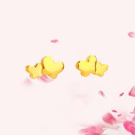 蝶·恋 足金耳钉