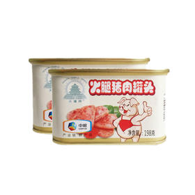 中粮午餐肉一罐
