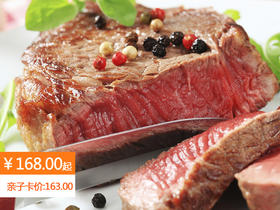 【抢购¥168】福州世纪金源大饭店海鲜自助餐