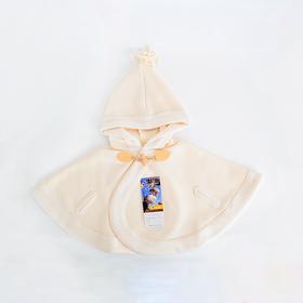 【连帽披风】有机棉连帽小披风0-24个月