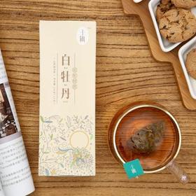 中粮小庸白牡丹白茶三角包袋泡茶2g*12包