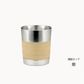 【磨】锡制烧酒白酒杯