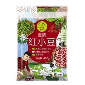 中粮初萃 宝清红小豆400g