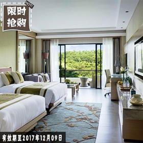 【限时抢购】深圳/东莞观澜湖度假酒店-高级行政客房
