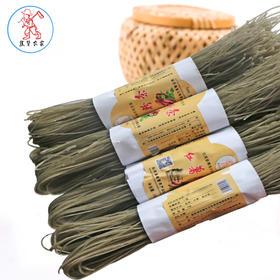 【焦赞农家】洋芋粉条 400克/袋