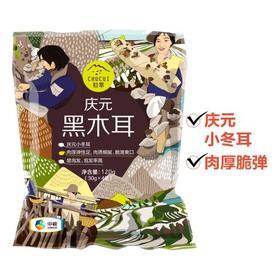 中粮初萃 庆元黑木耳30g*4