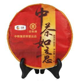 中茶牌如意普洱茶(熟茶)357g ¥48.00抢购价(降价通知)
