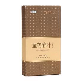 中茶百年木仓黑茶茯砖茶