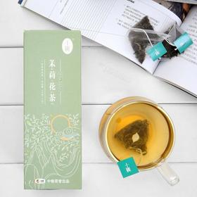 中粮小庸茉莉花茶三角包袋泡茶36g