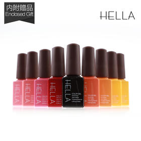 赫拉117色套装 13ml/瓶 赠送1个展示板 8号、47号和48号无