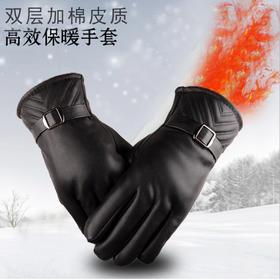 男女均码皮手套  秋冬全指可洗双层加棉保暖手套