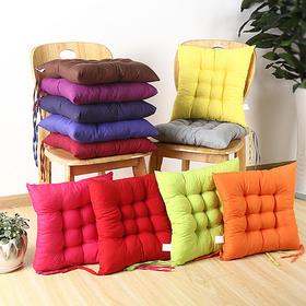 热销加厚纯色磨毛椅子坐垫1对(2个)