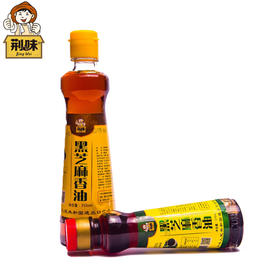 C170ml瓶装黑芝麻香油