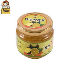 C500ml瓶装蜂蜜柠檬茶