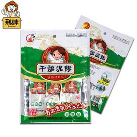 C96g袋装干煸泥鳅(香辣味)