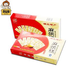 C208g盒装麻烘糕(花生味)