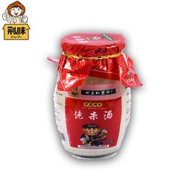 900克孝感米酒(罐装)